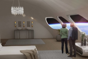 The Universe's First Space Hotel is Set to Open in 2025
